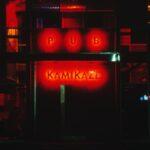 Kamikaze Pub