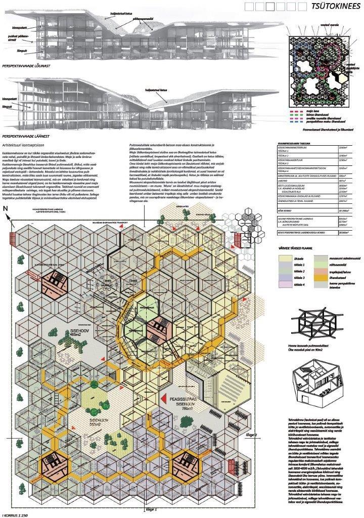 Keskkonnamaja arhitektuurivõistlus